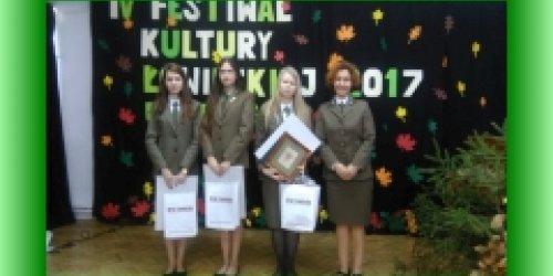 08-11-2017 Humanistki z Zagnańska - niepokonane w finale konkursu
